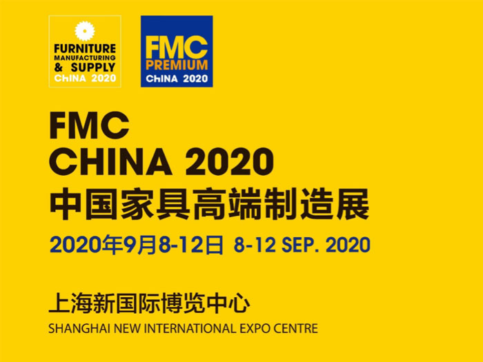Let's meet at FMC 2020!
